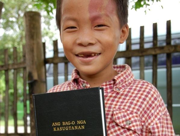 kid_bible.jpg